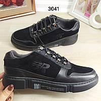 Мужские кроссовки кожаные+замша черные, BRONI. Фабричное пр-во, Украина. Топ качество