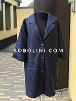 Пальто демісезонне, реальні фото, фото 1