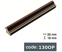 Багет дерев'яний коричневий з золотою смужкою