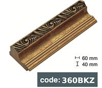 Багет дерев'яний потріскане золото