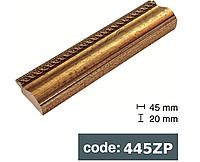 Багет дерев'яний  старе світле золото