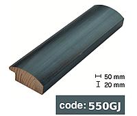 Багет дерев'яний синій