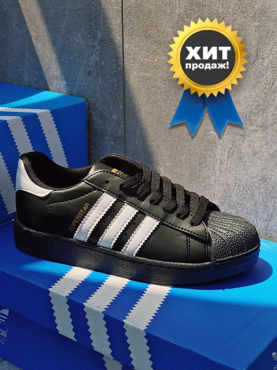 Мужские кроссовки ADIDAS SUPERSTAR мужская обувь кроссовки адидас суперстар черные