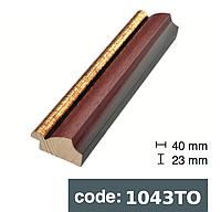 Багет дерев'яний коричневий/ коричневий світлий