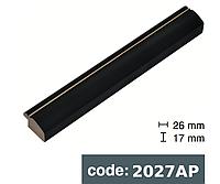 Багет дерев'яний чорний з золотою смужкою/чорний з двома срібними смужками