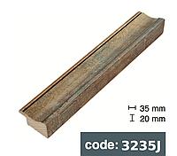 Багет дерев'яний сірий