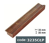 Багет дерев'яний рудий(3235А)