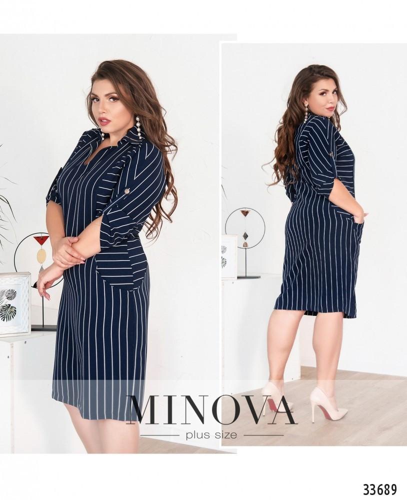 Офисное платье большого размера №1700-синий, размер 48,50,52, 56