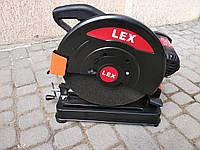 Дисковая пила по металлу LEX 8011B / Гарантия 1 год
