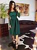 Элегантное приталенное  платье с кружевом темно-зеленого цвета