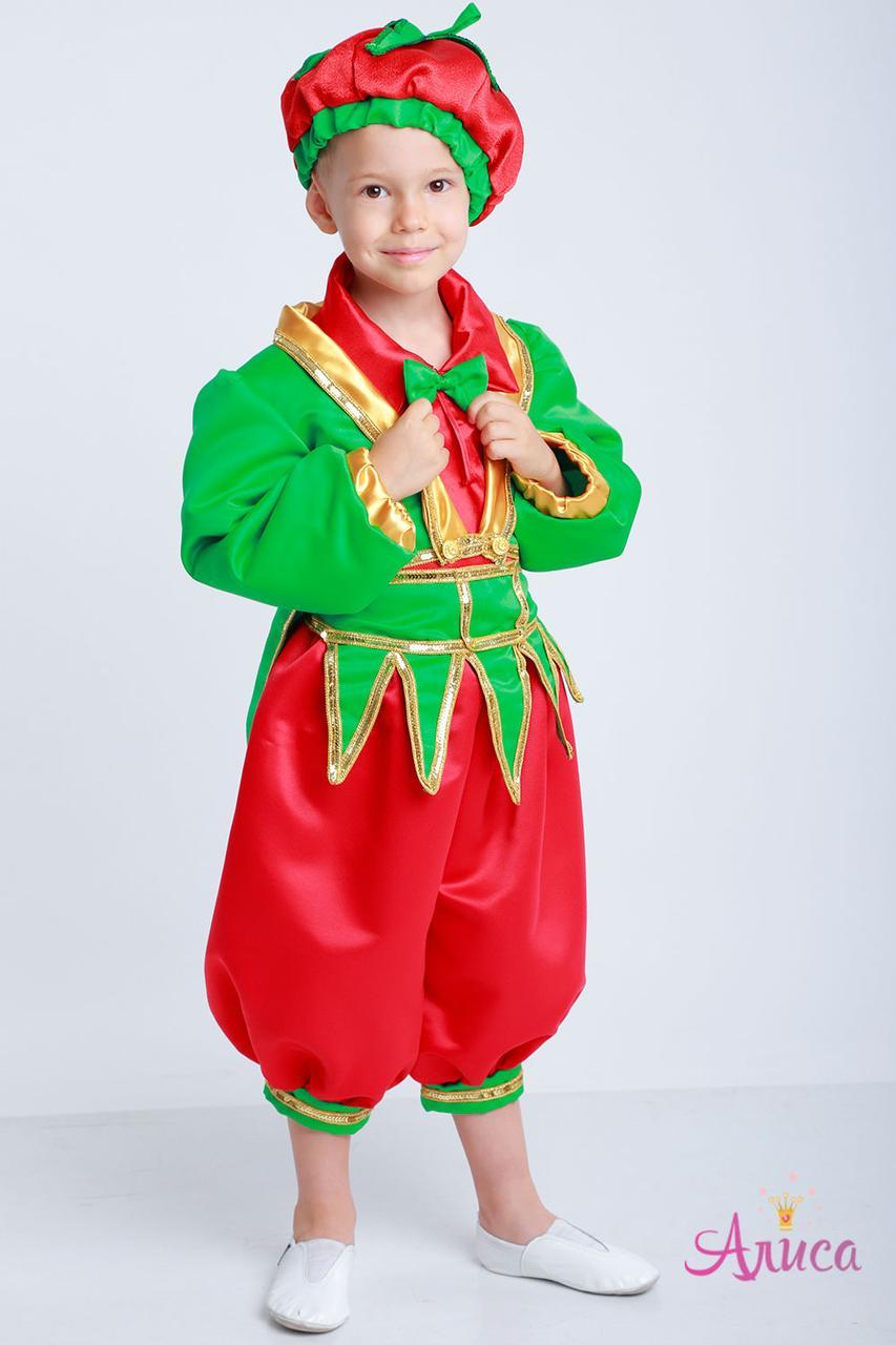 Карнавальный костюм Сеньор Помидор для мальчика