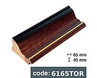 Багет дерев'яний коричневий з чор краєм