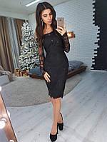Элегантное черное  кружевное платье с открытыми плечами, фото 1