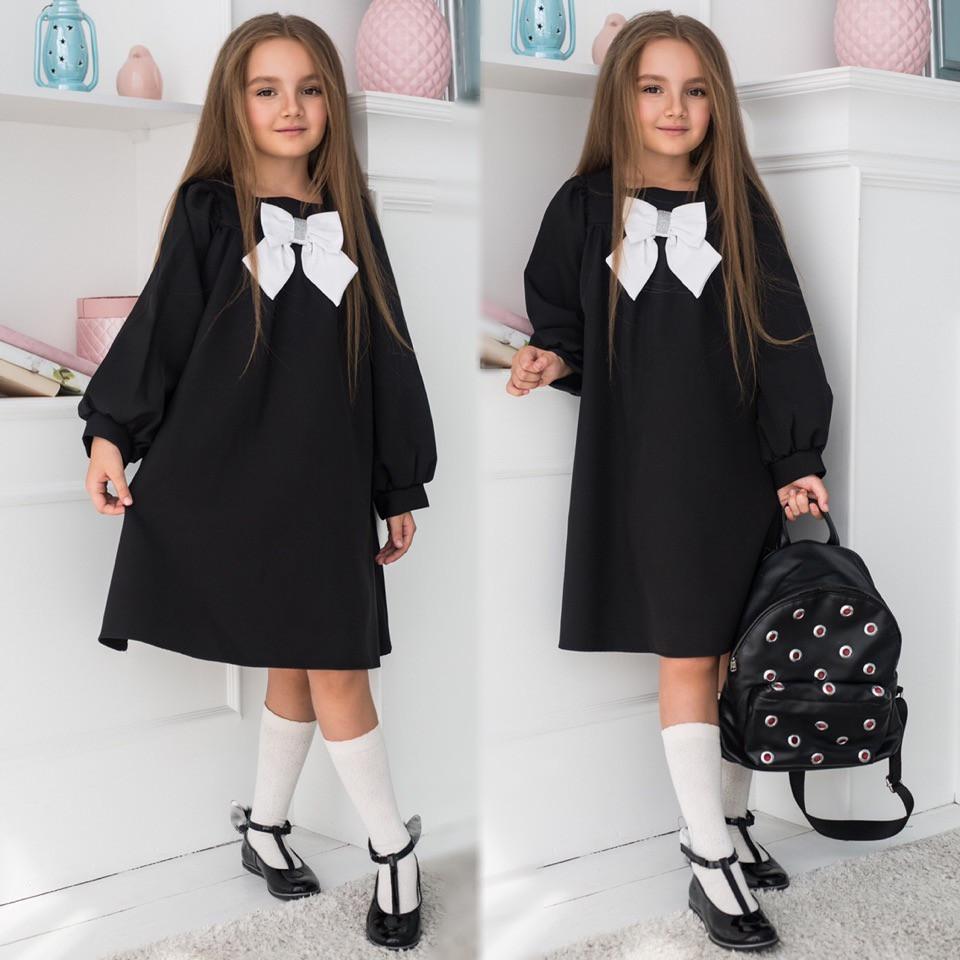 """Детское стильное школьное платье 639 """"Клёш Рукава Бант"""""""