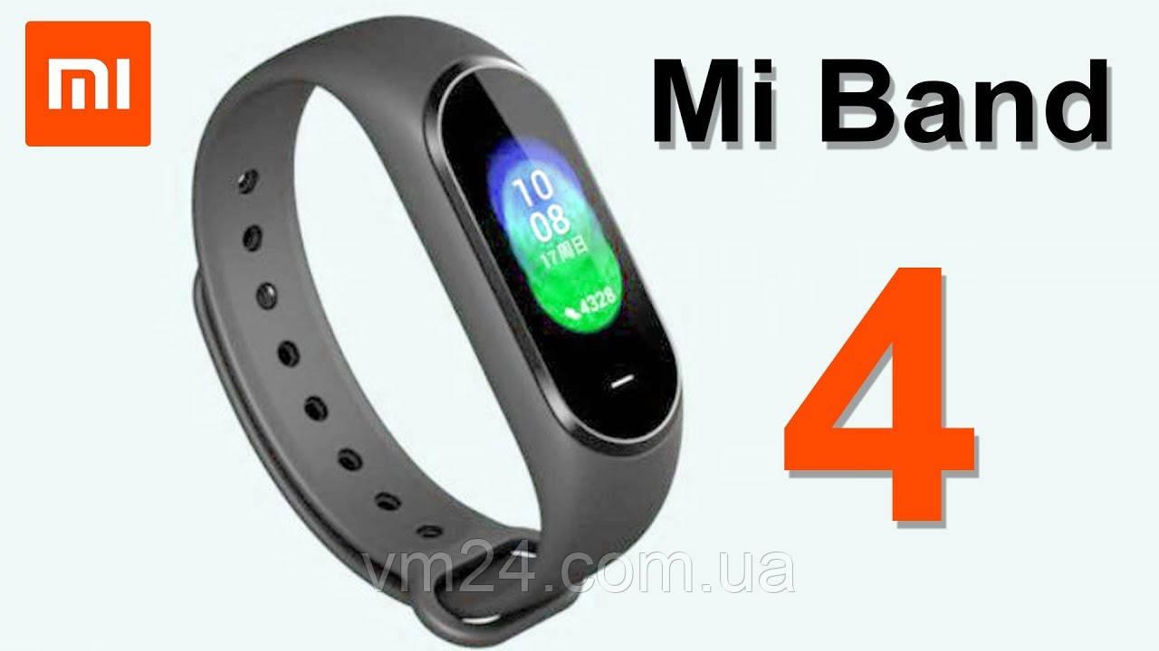 Фитнес-браслет Xiaomi Mi Smart Band 4 (Black)  оригинал