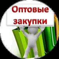 ОПТовикам (продажа ростовками)