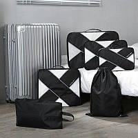 P.Travel 6 в 1 дорожные сумки органайзеры разные цвета