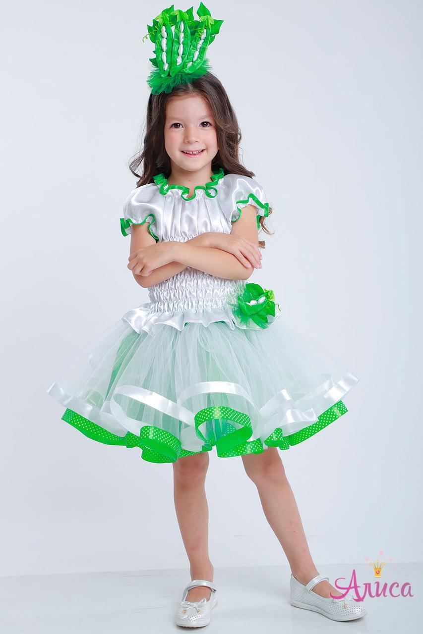 Карнавальный костюм Фасоль для девочки