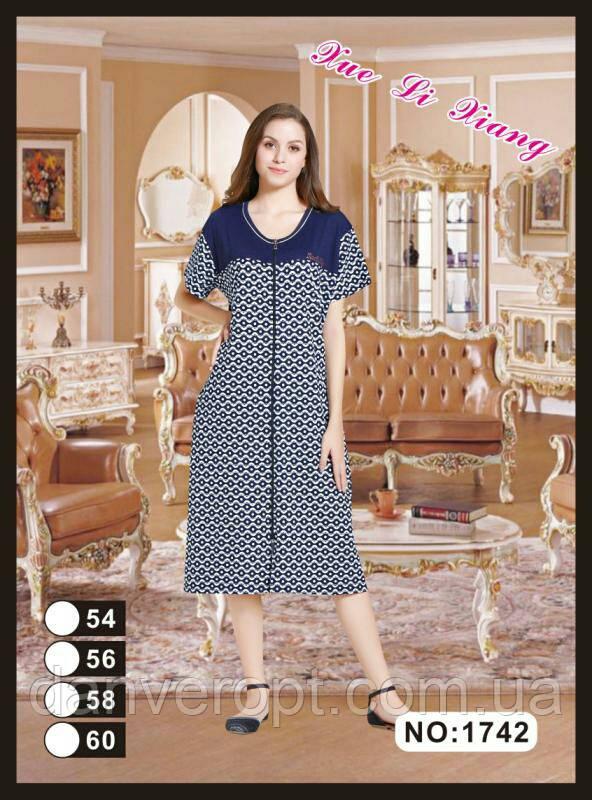 Халат женский стильный домашний на молнии размер 54-60 купить оптом со склада 7км Одесса