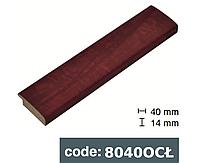 Багет дерев'яний коричнево-цегловий