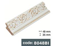 Багет дерев'яний роза Біла з золотом/Біла з сріблом