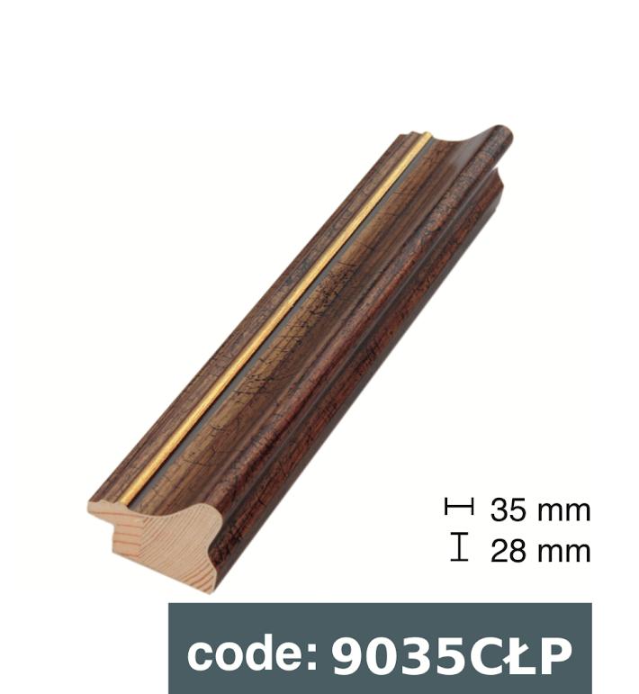 Багет дерев'яний горіх