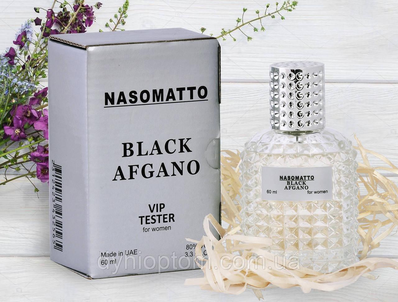 Тестер унисекс VIP Nasomatto Black Afgano 60ml