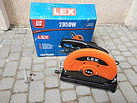 Монтажная пила по металлу LEX LXCM295 - 2.95 кВт