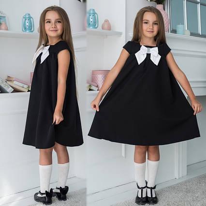 """Детское стильное школьное платье 641 """"Клёш Кокетка Бант"""""""