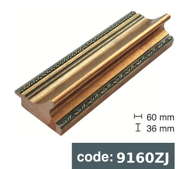Багет дерев'яний старе золото зелене