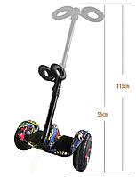 Руль телескопический Metal 115cm для Xiaomi Ninebot Mini (black)