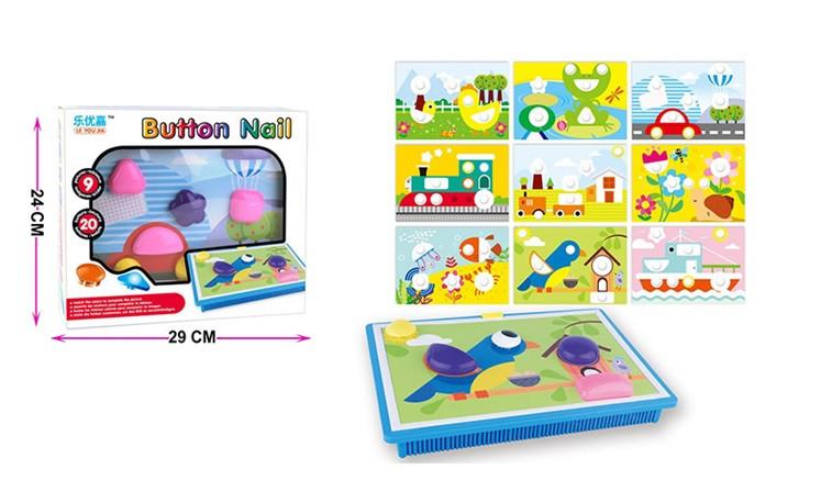Детская мозаика для малышей с крупными деталями