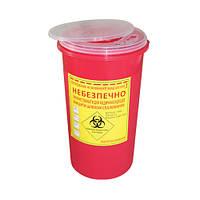 Контейнер полімерний для медичних відходів КТХ-2-3,0 Медапаратура