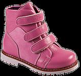 Дитячі ортопедичні черевики 4Rest-Orto 06-572 р. 21-36, фото 2