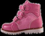 Дитячі ортопедичні черевики 4Rest-Orto 06-572 р. 21-36, фото 4