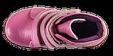 Дитячі ортопедичні черевики 4Rest-Orto 06-572 р. 21-36, фото 5