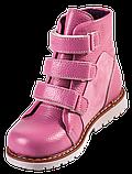 Детские ортопедические ботинки 4Rest-Orto 06-572  р. 21-36, фото 7