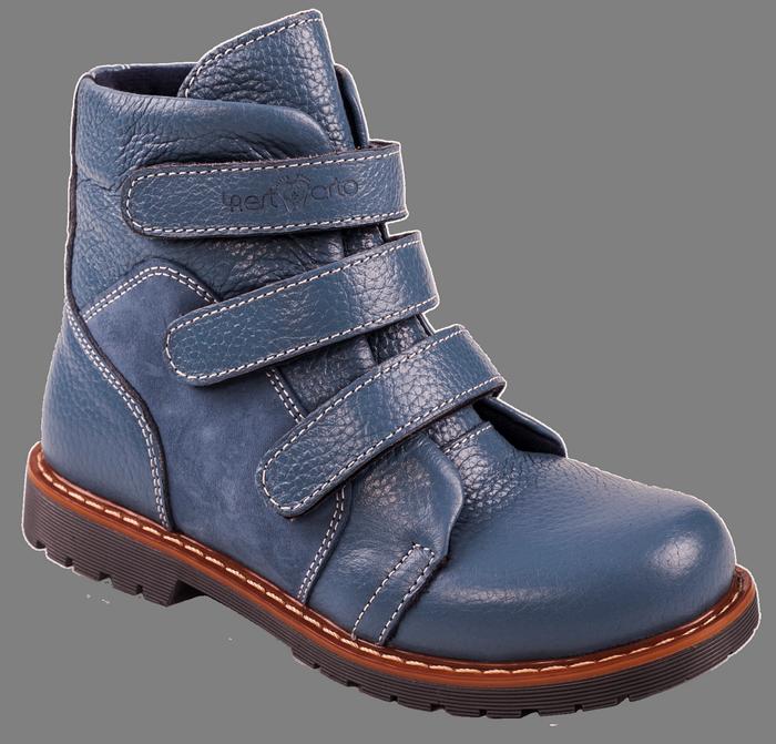 Детские ортопедические ботинки 4Rest-Orto 06-573  р. 22-30