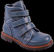 Детские ортопедические ботинки 4Rest-Orto 06-573  р. 22-36