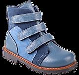 Детские ортопедические ботинки 4Rest-Orto 06-573  р. 22-36, фото 2