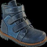 Детские ортопедические ботинки 4Rest-Orto 06-573  р. 22-36, фото 3