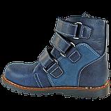 Детские ортопедические ботинки 4Rest-Orto 06-573  р. 22-36, фото 4
