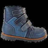 Детские ортопедические ботинки 4Rest-Orto 06-573  р. 22-36, фото 5