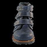 Детские ортопедические ботинки 4Rest-Orto 06-573  р. 22-36, фото 7
