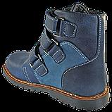Детские ортопедические ботинки 4Rest-Orto 06-573  р. 22-36, фото 8
