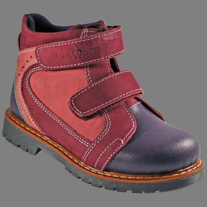 Детские ортопедические ботинки 4Rest-Orto 06-526  р. 21-36