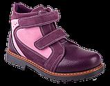 Дитячі ортопедичні черевики 4Rest-Orto 06-526 р. 31-36, фото 2