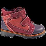 Детские ортопедические ботинки 4Rest-Orto 06-526  р. 21-36, фото 3