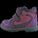 Детские ортопедические ботинки 4Rest-Orto 06-526  р. 21-36, фото 4