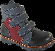 Детские ортопедические ботинки 4Rest-Orto 06-543  р. 21-36